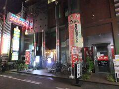 高松も何気に結構都会。高松市内で一泊。
