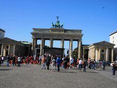 Berlinの街中に戻ってきました。
