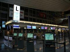 定時ダッシュで帰宅し、羽田空港へ
