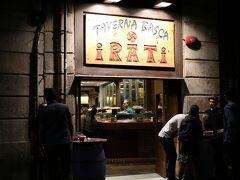 ホテルから近かったので、ピンチョスで有名な『iRATi』