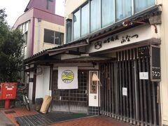 昨年の出張では別府冷麺を食べ損ねて1年間悔やみ続けたので、 今回は最重点課題としてやって来ました、出雲そば。  ここは松江の名店「ふなつ」さん。