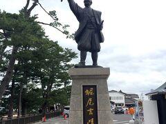 ここで新シリーズ 「ハナコのお宅訪問」 今日は「堀尾吉晴さん宅」です。  ・・・って、誰?