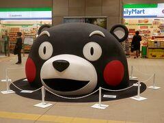 2016.10.21 熊本 突然黒熊が地中に埋まっている写真で恐縮だが、ここは私にとって近くて遠い場所、熊本駅の新幹線改札内だ。