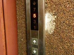 2016.10.21 新今宮 宿泊したのはホテルダイヤモンド。1泊1100円だ。部屋は6階、エレベーターは奇数階にしか停車しない。このへんの宿にしては珍しく、チェックインは23時までの縛りがあるのだが、入口を常時開放してくれているため超便利なのだ。