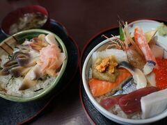 じゃーん。 ホッキ丼と逢海丼。 新鮮なホッキ貝美味しいなぁ。