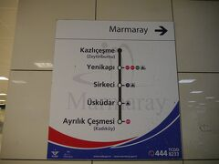 この駅からマルマライ(欧亜大陸連絡・海底地下鉄道)に乗って、ボスポラス海峡をくぐり、アジア大陸を目指します。