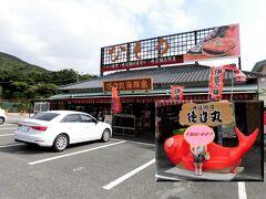 稲取に来たからには「金目鯛」を買って帰らねば・・・  ひもの屋さんに寄って行こう!