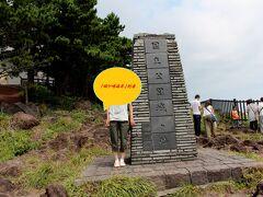 富士箱根伊豆国立公園「城ヶ崎海岸」  右を見ても、左を見ても絶壁が続いています。