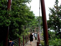 「門脇吊り橋」