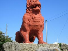 残波大獅子 青い空には赤も映える