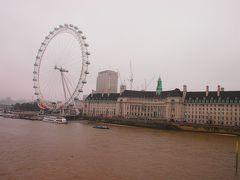 ロンドン アイ