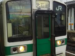 さて米沢には8:52につきました。 乗ってきた列車の方向幕は、「大石田」になるわけでもなく。
