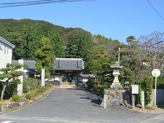 今日最初のお寺 華蔵寺に向かいます