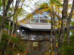 すぐ横には山のレストランがあります♪ 席からは絶景が見えるんだろうな~♪('∇')