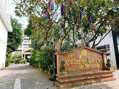 Somadevi Angkor Resort & Spa  基本ツアー代金に+1500円(/泊)でアップグレードしました。 街の真ん中にあるので立地は抜群です。  周囲の高級ホテルを基準にしたらしょぼい点はありますが、 もろもろ判断したら十分満足できるので良かったと思います。 ただ、フロントの男性陣が愛想無く、サービス心ゼロなのそれだけが心残りです。女性の対応は良かったんですけどね…。  (※到着は夜中なので写真はどれも昼に撮ったものです)