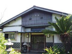 宿泊した宿、山辺旅館。この建物は噴火も免れ昔ながらの建物