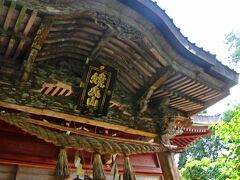 焼火山と書かれた山号は多分、神仏習合の頃の名残かもしれない。  木も痛み、それなりの古さを感じさせる拝殿だが、醸し出す歴史の重さがにじみ出てくるようだった。