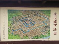 米沢城下の図です。 現在、上杉家御廟所付近にある法音寺は、もともと二の丸にあったんですね!