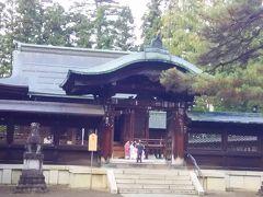 いよいよ上杉神社に参拝いたしましょうか。 上杉神社には上杉謙信公が祀られております。 昭和21年(1946)までの格は、「別格官幣社」でした。