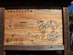 鍾乳洞を見学した後、紅葉を見たいと福井県側に周ります。