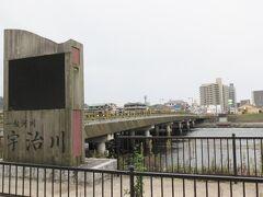 三室戸寺のあとは再び電車に乗り宇治へ  京阪宇治駅を降りるとすぐ目の前が宇治川と宇治橋。宇治は源氏物語の宇治十帖の舞台でもあるため、川沿いには紫式部像や源氏物語にまつわる像が建っています。
