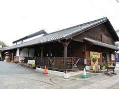街の駅「城跡(きせき)」の隣にある町屋カフェnokonoko  ここでランチにする予定でしたが、生憎のお休み。 「ガーン!」 この近くには、他に食べ物屋さんがありませぬ。 (結局、近鉄電車の中で食べたたこ焼きがお昼になりました。)