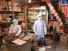 くすり資料館  観光案内所の裏側にあります。 小さな資料館ですが「奈良のくすり」の歴史などが分かります。