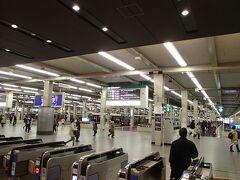 阪急梅田駅に着いたのは14:30頃でした。