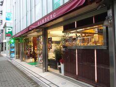 駅から西へ数分歩いて、目指すケーキ屋さん「ハンブルグ 十三本店」にやって来ました!