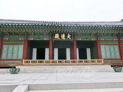 大造殿  王妃の寝殿として使われていたそう。