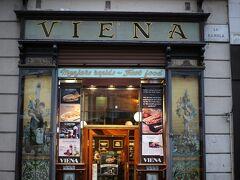 目的のお店はこちら!!「VIENA」 NEW YORK TIMESにも絶賛されてるとかー