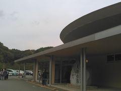 筑紫野天拝の郷は、山の上にあります。