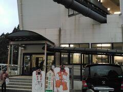 英彦山スロープ駅 名前が、花、神などとついています。昔の小学校を改修した駅です。