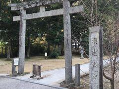 須佐之男命が祀られる、須佐神社へ。 パワースポットとしても有名です。