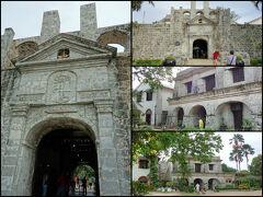 この日、最後に立ち寄ったのはサンペドロ要塞。 スペイン統治時代の1738年、イスラムの海賊などから防御のために造られた砦。