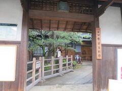 目指したのは、その筋向いの旧齋藤家別邸。こちらは入場料300円、1日乗車券を示すと2割引の240円です。