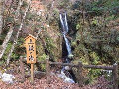 梅ヶ島散策  「三段の滝」  川沿いに登っていくと車止めにある
