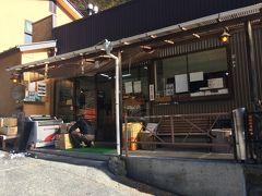 「湯元屋」  立ち寄り湯だけどお土産物も扱っている  「梅ヶ島温泉」という純米酒を買ったけど  造っているのは島田市だった