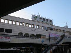 妻に駅まで送ってもらって宇都宮駅から出発です。