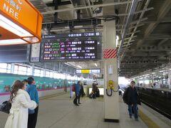 10:06 仙台到着。 この時間を選んだのは訳があります。
