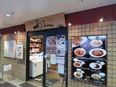 食堂街の開店が朝10時。ちょっと早めの昼食をとり、後の半日を観光に当てるつもりです。 というわけで、仙台といえば牛タン、この店にします。