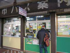 るーぷる仙台は仙台市中心部の観光スポットを結ぶ巡回バスです。バス停は16あり、平日は20分間隔、土・日・祝日は15分間隔で運行します。1日乗車券は620円、1回乗れば260円ですから3回で元が取れます。