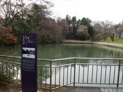 博物館の出口に五色沼があります。 日本のフィギュアスケート発祥の地だそうです。