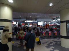 京急線に乗ります。