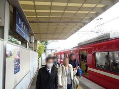 最寄りの鈴木町駅は京急川崎駅から2駅です。