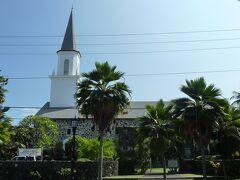 フリヘエ宮殿の向かいにあるモクアイカウア教会。 ハワイで最初に立てられた教会です。