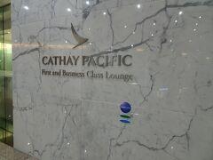 クアラルンプールに到着し、JAL指定のキャセイパシフィックのラウンジ。