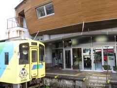 犀川駅で下車。バスに戻る。