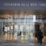 2016年:冬『アンダーズ東京(Andaz Tokyo Toranomon Hills Hyatt)』の『ANDAZ TAVERN』 で夫のお誕生日ランチ(夫婦で)