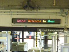 40分程度でマウイ島のカフルイ空港に到着。 空港を出るとツアーのガイドさんがお出迎えしてくれました。